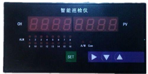 8/16路温度巡检仪带485通讯 多路温度巡检仪价格