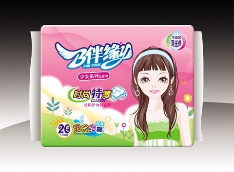 华利厂家批发伴缘卫生巾无荧光剂20片组合丝薄棉面