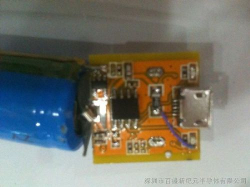 4.35V锂电池充电IC,足1A电流PL4057