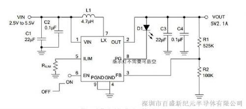 移动电源2A升压IC,可调限流