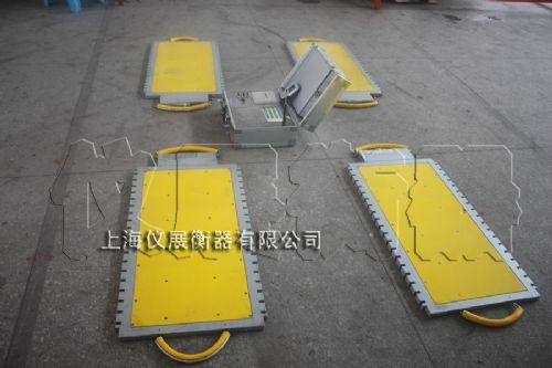 30吨便携式汽车轴重仪价格