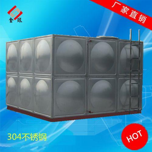 不锈钢水箱厂家诚招代理不锈钢水箱压模压块批发销售