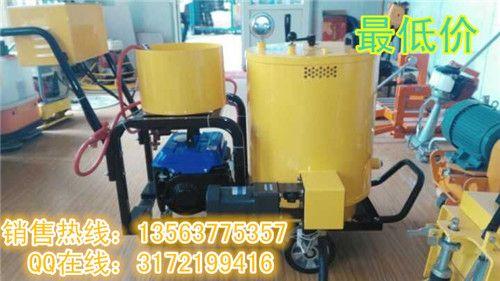 道路沥青灌缝机价格 乳化沥青灌缝机安全可靠