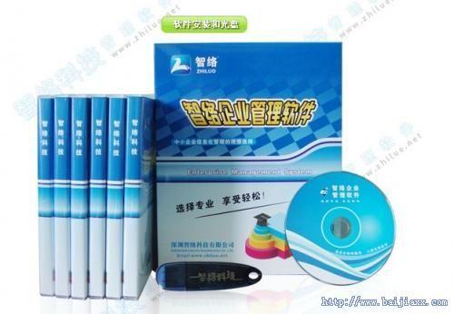 滁州市可视卡厂家|滁州市可视卡生产滁州市可视卡制作