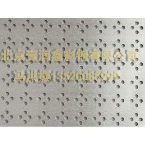 冲孔板型号|彩钢不锈钢冲孔瓦厂家
