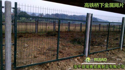 铁路防护栅栏厂家