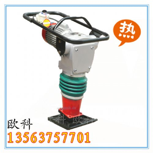 电动振动冲击夯厂家 液压式强夯机