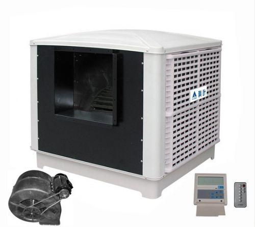 商务、厨房离心环保节能冷风机,九洲环保空调