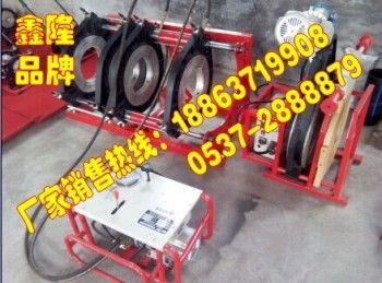 发往云南省 90-250液压热熔对接焊机 塑料管材与管材热熔焊接