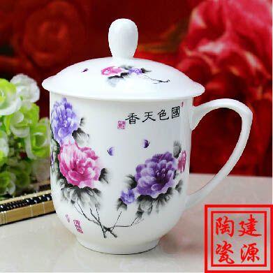 会议礼品茶杯 定做礼品茶杯厂家 陶瓷茶杯批发