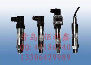山西厂家供应精小型压力变送器 空压机压力传感器 扩散硅芯体压力变