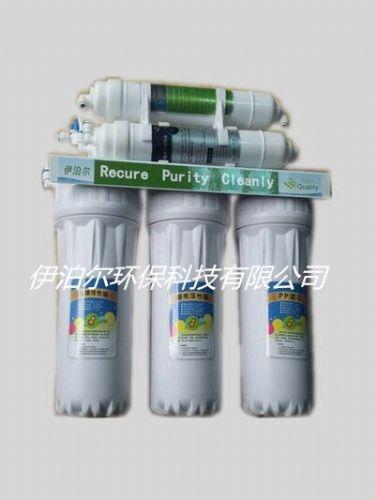 伊泊尔家用净水机 多级超滤净水机