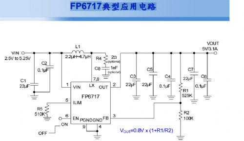 fp6717是用同步整流技术(采用通态电阻极低的功率mosfet来取代整流