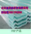 阳光板北京最新价格|岩棉保温板规格