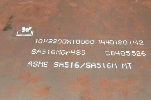 宜宾Q420R武汉钢厂