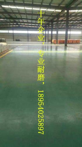 保定绿色金刚砂耐磨地坪找哪个厂家做的好