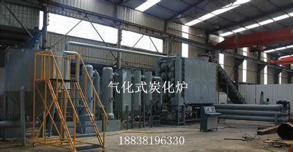 广元式新研发的节能环保型炭化炉木炭机辅助设备