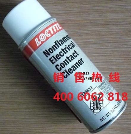 Loctite 1174633 乐泰Nonflammable e