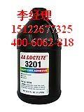 loctite 3201乐泰单组分 触性胶粘剂UV胶