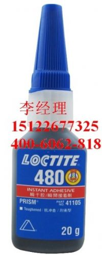 Loctite 480 乐泰增强型瞬干胶