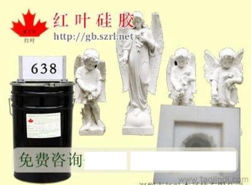 浮雕工艺品硅胶雕塑模具硅胶