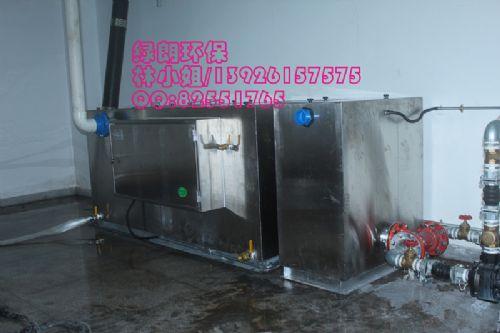 佛山厨房自动油水分离器/污水过滤器