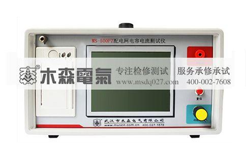 武汉市木森电气有限公司的形象照片