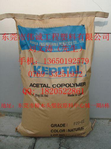 韩国工程 POM F10-01