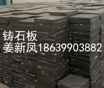 优质压延微晶板铸石板众盈供应浙江低价直销