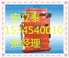 KXJ1系列矿用隔爆兼本质安全型双回路水泵水位控制器