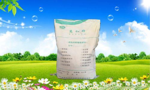重庆高和GH碳纤维布说明厂家直销
