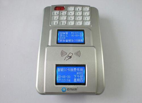 山西食堂刷卡机,太原食堂收费机,大同食堂消费机