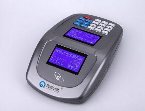 ic卡消费机,饭堂刷卡机,食堂消费机厂家,消费机安装价格