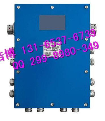 使用效果-CW16矿用本安型温度巡检器