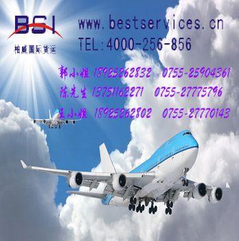 天津南非空运专线 五金配件出口货运到南非空运价格低 五金配件出口