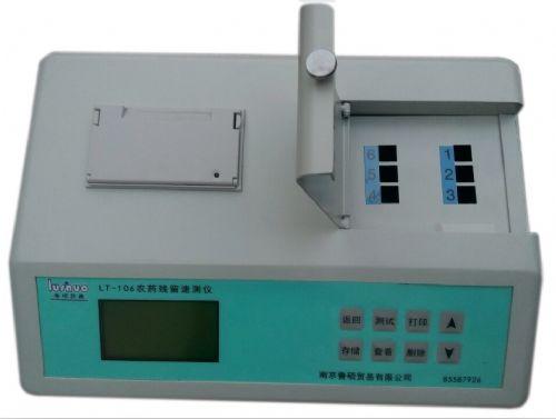 南京鲁硕 农药残留速测仪 LT-106