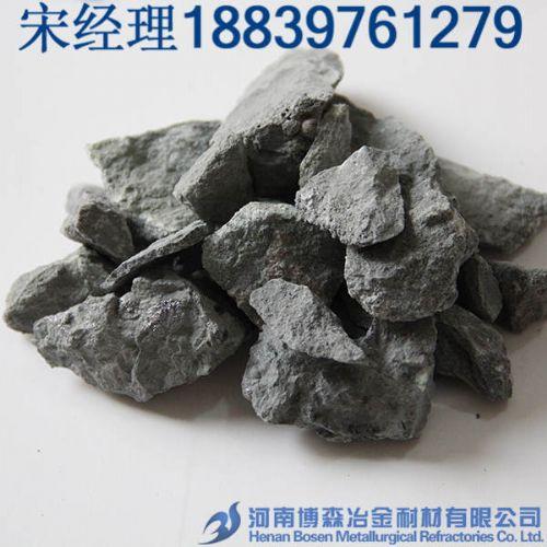 优质稀土硅钙