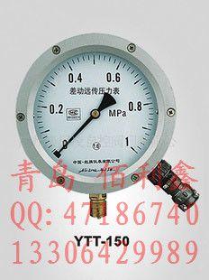 青岛现货供应各种规格可订做 化工锅炉生产用耐震压力表 气压表