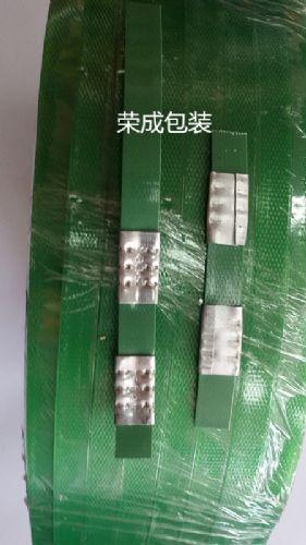 环保绿色PET塑钢打包带