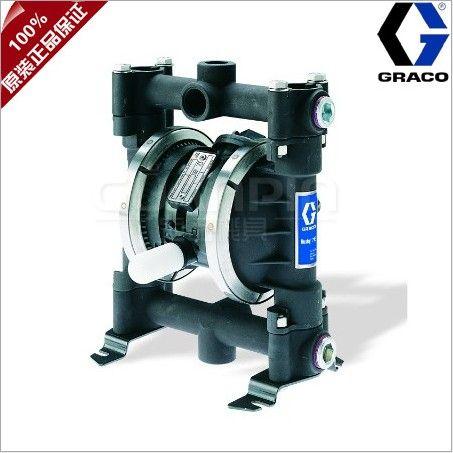 GRACO 716低压气动双隔膜泵 美国固瑞克原装进口