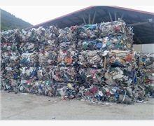 青岛废铁回收