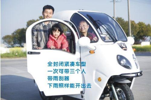 凯一路敞篷电动代步车残疾人助力三轮车