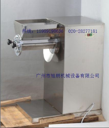 专业板蓝根制粒设备-摇摆式制粒机价格