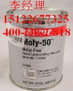 loctite Moly-50乐泰抗咬合润滑剂