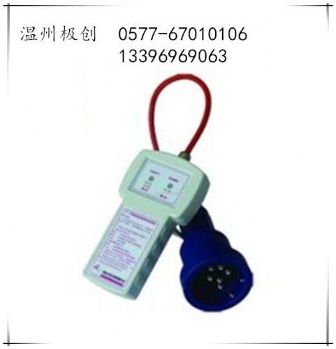 溢油静电传感器测试仪 油罐车配件