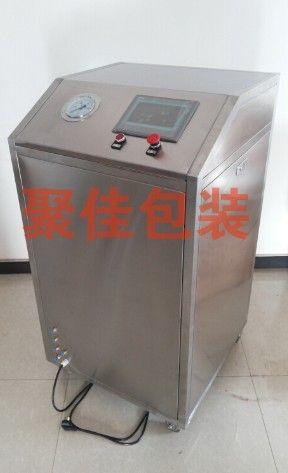 食品保鲜气体配气机