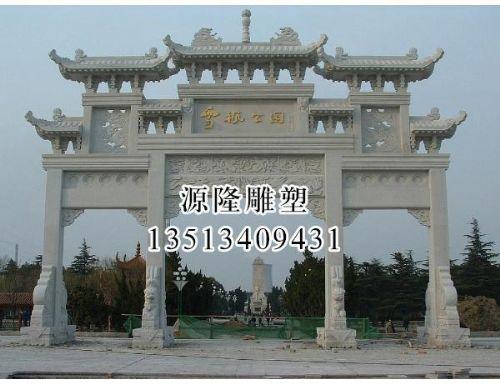 村口牌坊-村口牌坊雕刻工艺-曲阳石雕