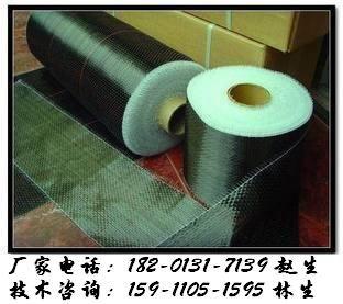 沈阳碳纤维布厂家