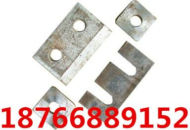 15KG轨道压板厂家专业生产价格