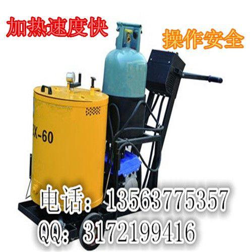 行业领先销售的手推小型沥青灌缝机 乳化沥青灌封机安全可靠